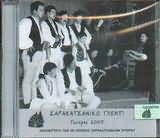 CD image ������������� ������ / ������� 2005 [���������� ��� �� ������� �������������� �������] ����.���������