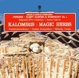 PETROS PETRIDIS / <br>KLEFTIKOI HOROI - SYMFONIA ELLINIKI / <br>MANOLIS KALOMOIRIS / <br>MAGIOVOTANA VYRON FIDETZIS