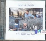 CD image ANTONIS VARDIS / STIN ELLAS TOU 2000