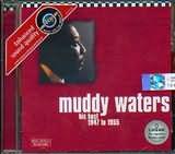 CD image MUDDY WATERS / HIS BEST 1947 - 1955