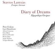 STAYROS LANTSIAS / <br>IMEROLOGIO ONEIRON - DIARY OF DREAMS (2 LP + CD + DOWNLOAD CARD) (VINYL)