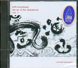 CD image KIFU MITSUHASHI / THE ART OF THE SHAKUHACHI VOL.2