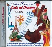 CD image for SOTOS KAPPAS / CAFE OF DREAMS (SAKKATOS - KOSTANTAKOPOULOS - TAMPAKOPOULOS - KOHYLA - M.PAPAZOGLOU) (2CD)