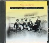 CD image MOURMOURIKA / SONGS OF THE GREEK UNDERWORLD