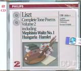 CD image LISZT / COMPLETE TONE POEMS Vol.2 - (MEPHISTO WALTZ NO.1 - HUNGARIA - HAMPLET) (2CD)