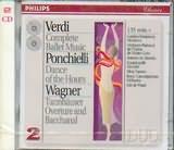 CD image VERDI / BALLET MUSIC (2CD)