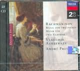 CD image RACHMANINOV / MUSIC FOR TWO PIANOS - PREVIN (2CD)
