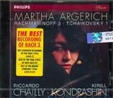 CD image RACHMANINOV / MARTHA ARGERICH / CONCERTO No.3 / TCHAIKOVSKY CONCERTO No.1