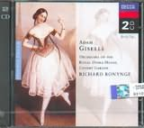 CD image ADAM GISELLE - BONYNGE (2CD)
