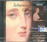 CD image SCHUMANN - GRIEG / PIANO CONCERTOS