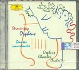 STRAVINSKY / <br>ORPHEUS