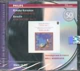CD image RIMSKY KORSAKOV / SCHEHRAZADE - BORODIN / SYMPHONY N 2