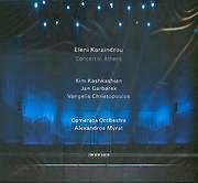 CD image ΕΛΕΝΗ ΚΑΡΑΙΝΔΡΟΥ / ΣΥΝΑΥΛΙΑ ΣΤΗΝ ΑΘΗΝΑ - CONCERT IN ATHENS
