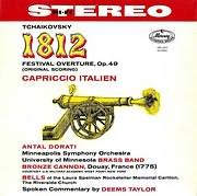 TCHAIKOVSKY / MERCURY S 1812 (2LP) (VINYL)