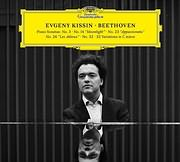 CD image for EVGENY KISSIN / BEETHOVEN (2CD)