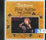 CD image DOUKISSA / PALIA REBETIKA KAI LAIKA