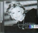 CD image MARINELLA / GIA SENA TON AGNOSTO