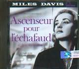 CD image ASCENSEUR POUR L ECHAFAUD (LIFT TO THE SCAFFOLD) - MILES DAVIS - (OST)