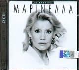 CD image MARINELLA / TA EROTIKA (2CD)