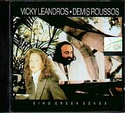 CD image VIKY LEANDROS - DEMIS ROUSSOS / SING GREEK SONGS