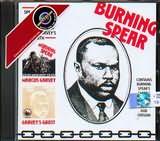 CD image BURNING SPEAR / MARCUS GARVEY - GARVEY S GHOST