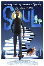 CD image for SOUL - (OST)
