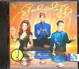 CD image B - 52 s / GOOD STUFF