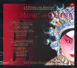 CD image DEJAVU / THE MUSIC OF CHINA (2CD)