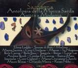 CD image DEJAVU / SARDEGHA ANTHOLOGIA DELLAMUSICASARDA ANTICA E MODERNA (2CD)