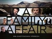 A FAMILY AFFAIR - ��� ������������ ������� (����������� ��� ���� ����������) - (DVD VIDEO)