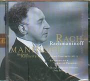 CD image RACHMANINOFF / PIANO CONCERTO N 2 - RHAPSODY ON A THEME OF PAGANINI - ARTHUR RUBINSTEIN - REINER