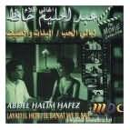 CD image ABDEL HALIM HAFEZ / LAYALI EL HOB / EL BANAT WE EL SAIF