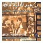 CD image ABDEL HALIM HAFEZ / AYAM WE LAYALI / FATA AHLAMI