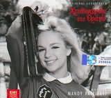 CD Image for ΜΑΝΟΣ ΧΑΤΖΙΔΑΚΙΣ - ΧΤΥΠΟΚΑΡΔΙΑ ΣΤΟ ΘΡΑΝΙΟ - (OST)