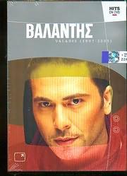 DVD image VALANTIS - 1997 - 2005 - (DVD VIDEO)