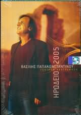 ������� ���������������� - ������� ���������� ������� 2005 - (DVD)