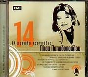 CD image ����� ������������ / 14 ������ ���������