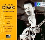 CD image VASILIS TSITSANIS / TA KINIMATOGRAFIKA