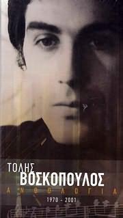 ����� ����������� / <br>��������� 1970 - 2001 (4CD)