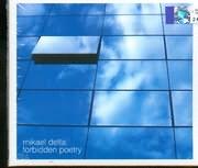 CD image MIKAEL DELTA / FORBIDDEN POETRY
