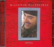 FILIPPOS PLIATSIKAS / <br>OMNIA