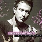 CD image KONSTANTINOS HRISTOFOROU / BEST OF