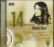 CD image for MARIZA KOH / 14 MEGALA TRAGOUDIA
