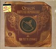 ΒΑΓΓΕΛΗΣ ΠΕΡΠΙΝΙΑΔΗΣ / <br>ΑΠΟ ΤΙΣ 78 ΣΤΡΟΦΕΣ (2CD)