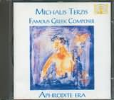 CD image MIHALIS TERZIS / I EPOHI TIS AFRODITIS