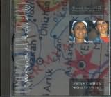 CD image DJIVAN GASPARYAN / I WILL NOT BE SAD IN THIS WORLD