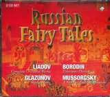 CD image RUSSIAN FAIRY TALES / LIADOV - GLAZUNOV - BORODIN - MUSSORGSKY / IVAN SHPILLER (2CD)