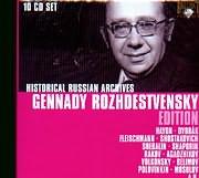 HISTORICAL RUSSIAN ARCHIVES / GENNADY ROZHDESTVENSKY EDITION - VOLKONSKY - BELIMOV - POLOVINKIN (10 CD)