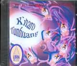 CD image KITARO / TUNHUANG