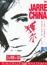 DVD VIDEO image JEAN MICHEL JARRE / IN CHINA FORBIDDEN CITY - TIAN ANMEN (2DVD + CD)